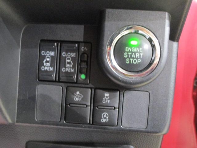 カスタムG SAII 純正フルセグナビ・CD/DVD/ブル-トゥ-ス・ETC・ドラレコ・LEDヘッドライト・オ-トエアコン・スマ-トキ-・ABS・14インチアルミホイ-ル・マット/バイザ-装備(10枚目)