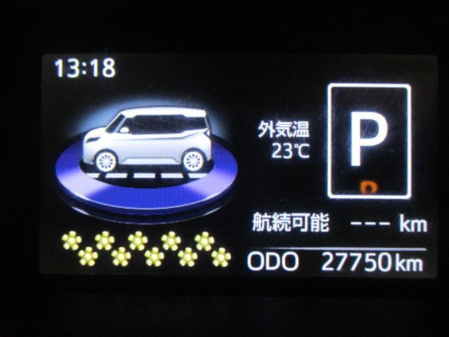 カスタムG SAII 純正フルセグナビ・CD/DVD/ブル-トゥ-ス・ETC・ドラレコ・LEDヘッドライト・オ-トエアコン・スマ-トキ-・ABS・14インチアルミホイ-ル・マット/バイザ-装備(29枚目)