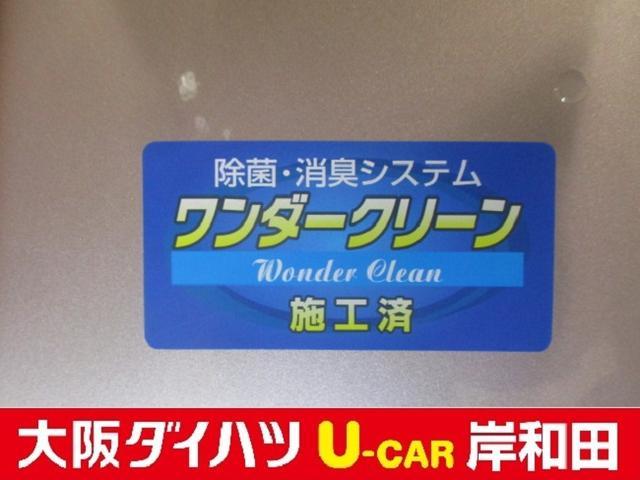 カスタムG SAII 純正フルセグナビ・CD/DVD/ブル-トゥ-ス・ETC・ドラレコ・LEDヘッドライト・オ-トエアコン・スマ-トキ-・ABS・14インチアルミホイ-ル・マット/バイザ-装備(34枚目)