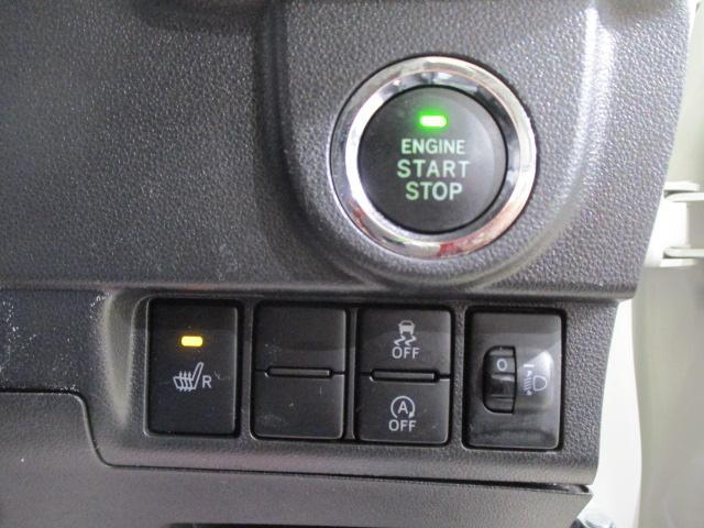カスタムX LEDヘッドライト&フォグランプ・オートエアコン・スマ-トキ-・電動格納ドアミラ-・14インチアルミホイ-ル・オーディオレス・マット/バイザ-装備(7枚目)