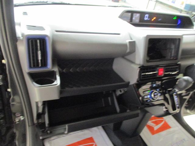 カスタムXセレクション スマ-トアシスト・両側電動スライドドア・LEDヘッドライト&フォグランプ・スマ-トキ-・オートエアコン・シ-トヒ-タ-・14インチアルミホイ-ル(9枚目)
