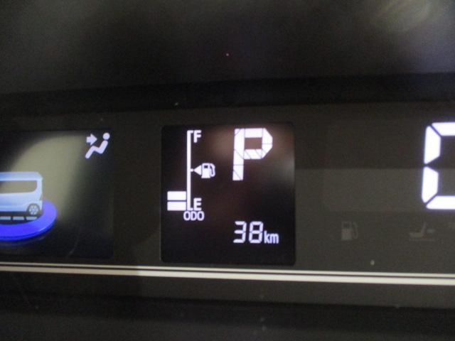 カスタムXセレクション スマ-トアシスト・両側電動スライドドア・LEDヘッドライト&フォグランプ・スマ-トキ-・オートエアコン・シ-トヒ-タ-・14インチアルミホイ-ル(29枚目)