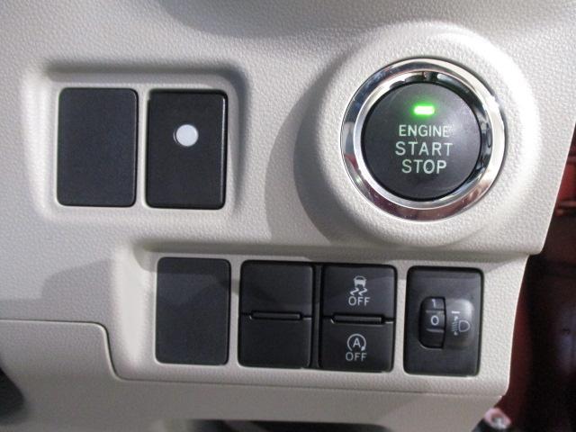 スタイルX 純正フルセグナビ・CD/DVD・ブル-トゥ-ス・スマ-トキ-・オ-トエアコン・電動格納ドアミラ-・ABS・15インチフルホイ-ルキャップ・マット/バイザ-装備(8枚目)