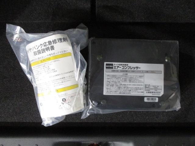 スタイルX 純正フルセグナビ・CD/DVD・ブル-トゥ-ス・スマ-トキ-・オ-トエアコン・電動格納ドアミラ-・ABS・15インチフルホイ-ルキャップ・マット/バイザ-装備(32枚目)