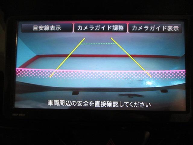 カスタムX SA スマ-トアシスト・純正フルセグナビ・CD/DVD・ブル-トゥ-ス・ETC車載器・スマ-トキ-・オ-トエアコン・スマ-トキ-・LEDヘッドライト・14インチアルミホイ-ル・マット/バイザ-装備(9枚目)