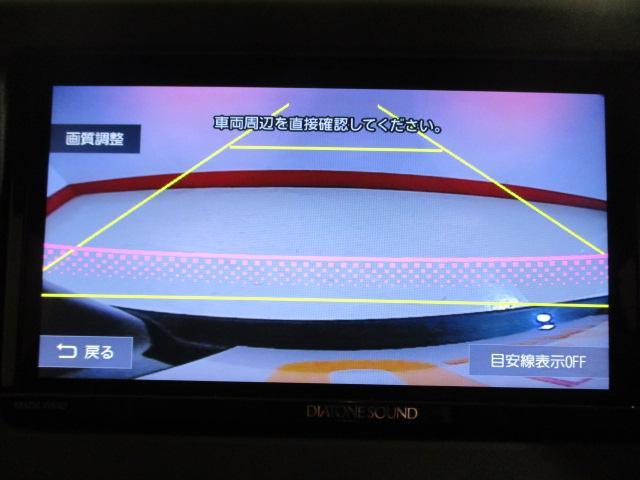セロ 5速ミッション車・純正フルセグナビ・CD/DVD・ブル-トゥ-ス・バックカメラ・LEDヘッドライト・スマ-トキ-・オ-トエアコン・16インチアルミホイ-ル(6枚目)