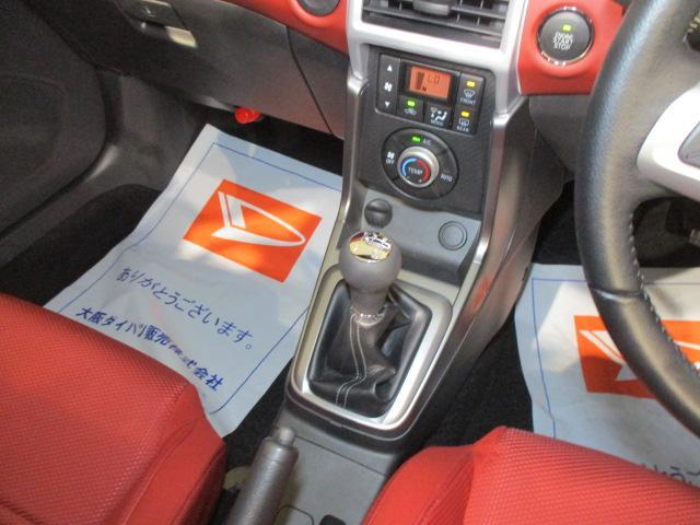 セロ 5速ミッション車・純正フルセグナビ・CD/DVD・ブル-トゥ-ス・バックカメラ・LEDヘッドライト・スマ-トキ-・オ-トエアコン・16インチアルミホイ-ル(9枚目)