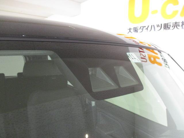 X 衝突防止支援システムスマートアシストIIIデュアルカメラ 両側スライドドア 左側電動スライドドア スマートキー コンパクトカー(2枚目)
