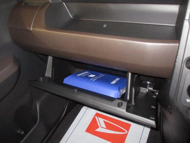 X 衝突防止支援システムスマートアシストIIIデュアルカメラ 両側スライドドア 左側電動スライドドア スマートキー コンパクトカー(32枚目)
