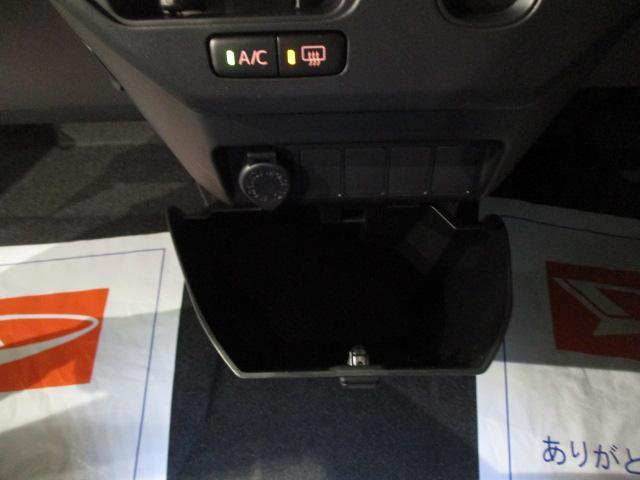 X 衝突防止支援システムスマートアシストIIIデュアルカメラ 両側スライドドア 左側電動スライドドア スマートキー コンパクトカー(36枚目)