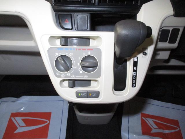 L ダイハツ純正ワンセグナビ搭載 純正ETC車載器搭載 マニュアルエアコン 電動格納ミラー ハロゲンヘッドライト キーレスエントリー(7枚目)