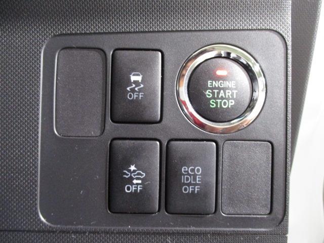 カスタム Xリミテッド SA スマートアシスト・純正ワンセグナビ・CD・ETC車載器・スマ-トキ-・オートエアコン・電動格納ドアミラ-・ABS・マット/バイザ-装備(9枚目)