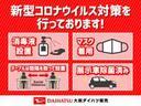 G スマ-トアシスト・純正9インチフルセグナビ・CD/DVD・ブル-トゥ-ス・LEDヘッドライト・スマ-トキ-・オ-トエアコン・ABS・17インチアルミホイ-ル・マット装備(2枚目)