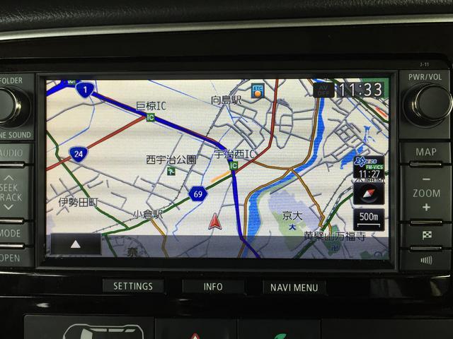 三菱 アウトランダー 24Gナビパッケージ ナビTV バックカメラ ETC USB