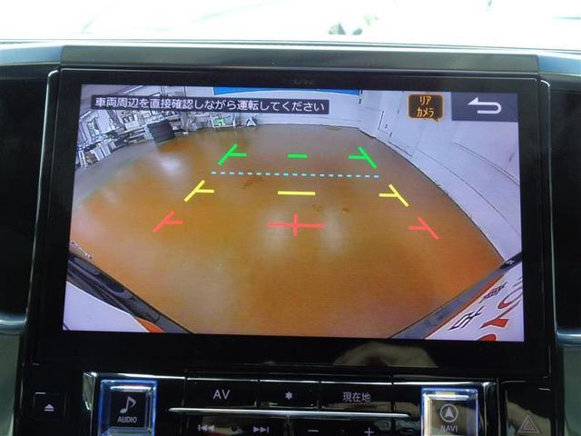 2.5S Cパッケージ フルセグ メモリーナビ DVD再生 ミュージックプレイヤー接続可 後席モニター バックカメラ 衝突被害軽減システム ETC ドラレコ 両側電動スライド LEDヘッドランプ 乗車定員7人 3列シート(14枚目)