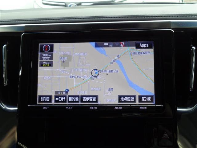 2.5Z Aエディション サンルーフ フルセグ メモリーナビ DVD再生 ミュージックプレイヤー接続可 後席モニター バックカメラ 衝突被害軽減システム ETC 両側電動スライド LEDヘッドランプ 乗車定員7人 3列シート(14枚目)