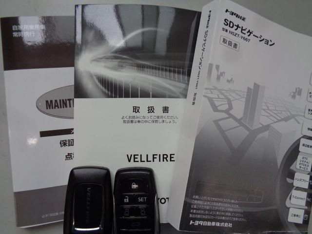 2.5Z Aエディション サンルーフ フルセグ メモリーナビ DVD再生 ミュージックプレイヤー接続可 後席モニター バックカメラ 衝突被害軽減システム ETC 両側電動スライド LEDヘッドランプ 乗車定員7人 3列シート(22枚目)