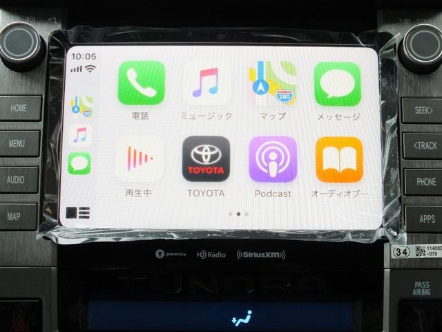 「その他」「タンドラ」「SUV・クロカン」「兵庫県」の中古車11