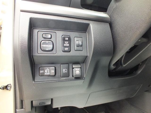 「その他」「タンドラ」「SUV・クロカン」「兵庫県」の中古車13