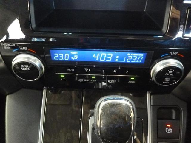 2.5Z Aエディション SDナビ ETC バックカメラ(17枚目)