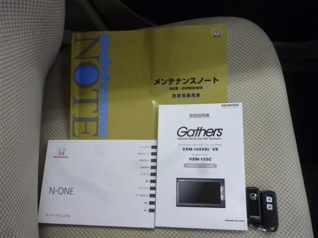 G・Aパッケージ(20枚目)