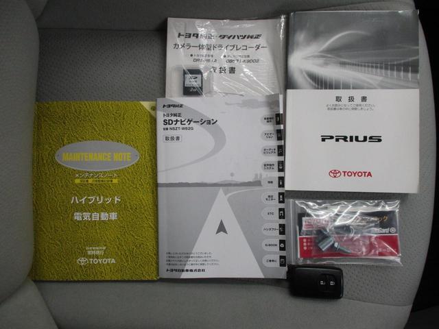 保証書・整備手帳・取扱説明書と鍵はしっかりセットされております、 スマートキーがとっても便利!!