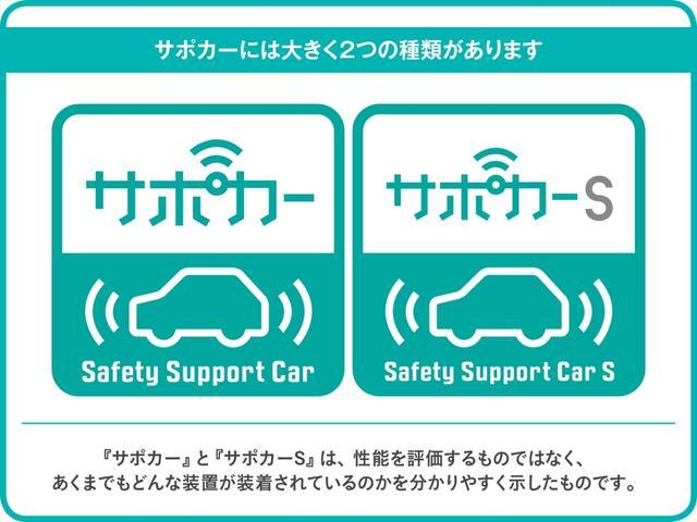 「トヨタ」「ピクシスメガ」「コンパクトカー」「兵庫県」の中古車24