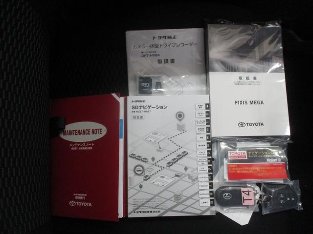 L レジャーエディションSAIII SDナビ ETC(20枚目)