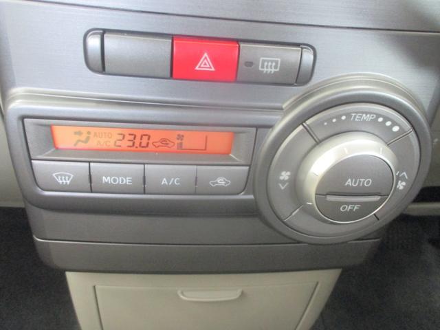 「トヨタ」「ピクシススペース」「コンパクトカー」「兵庫県」の中古車18