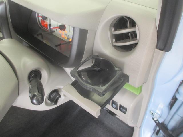 「トヨタ」「ピクシススペース」「コンパクトカー」「兵庫県」の中古車21