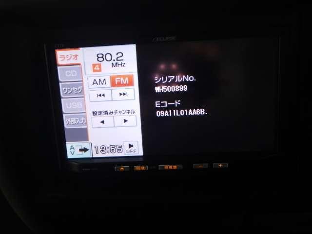マツダ ボンゴバン 1.8 DX ワイドロー ハイルーフ ナビ付