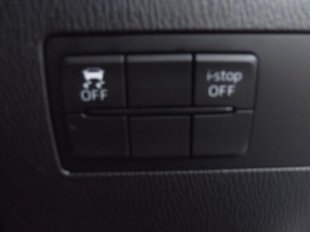 「マツダ」「デミオ」「コンパクトカー」「兵庫県」の中古車8