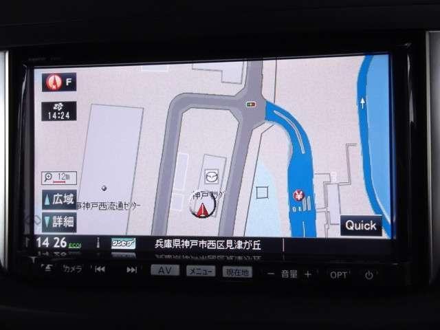 「マツダ」「プレマシー」「ミニバン・ワンボックス」「兵庫県」の中古車8