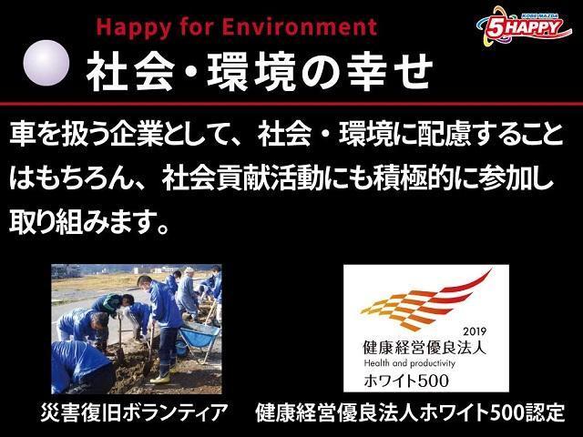 「三菱」「ミニキャブバン」「軽自動車」「兵庫県」の中古車47