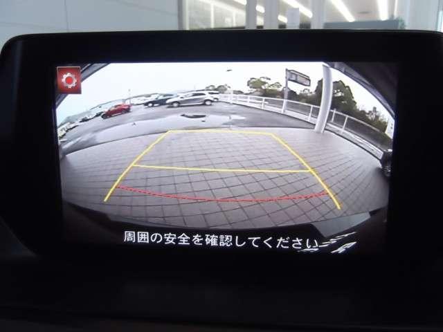 「マツダ」「アテンザワゴン」「ステーションワゴン」「兵庫県」の中古車5