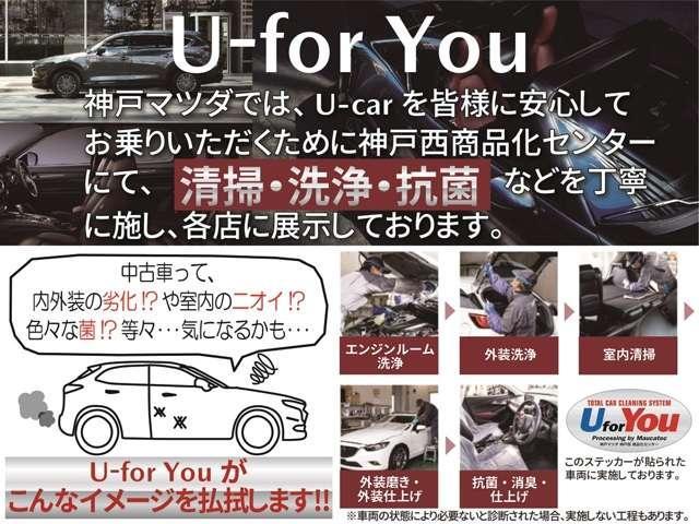 「マツダ」「CX-3」「SUV・クロカン」「兵庫県」の中古車5