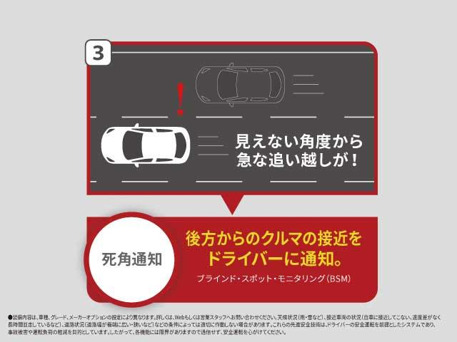 後方からのクルマの接近をドライバーに通知。ブラインド・スポット・モニタリング(装備内容は、車種、グレード、メーカオプションの設定により異なります。詳しくはスタッフまでお尋ねください。)