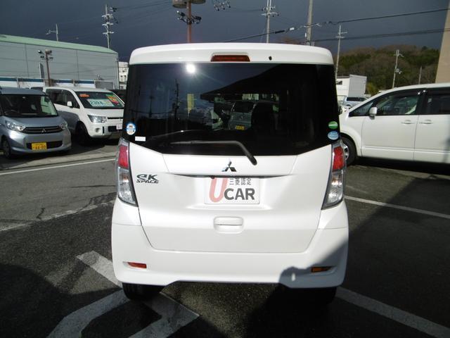 M 4WD レンタカーアップ ナビ バックカメラ ETC(6枚目)