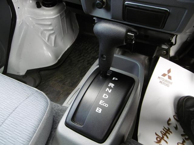 「三菱」「ミニキャブミーブ」「軽自動車」「兵庫県」の中古車11