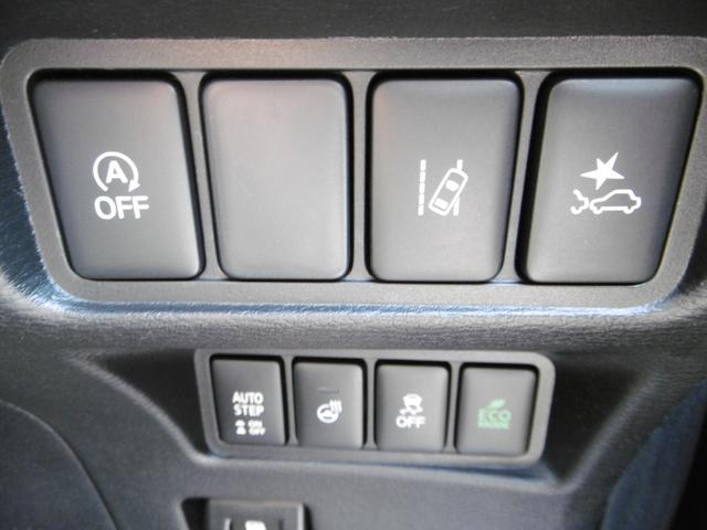 レーン逸脱警報システム!衝突軽減ブレーキ!安全装備もバッチリです!