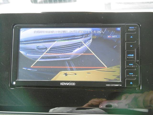 バックカメラで駐車がしやすいです!