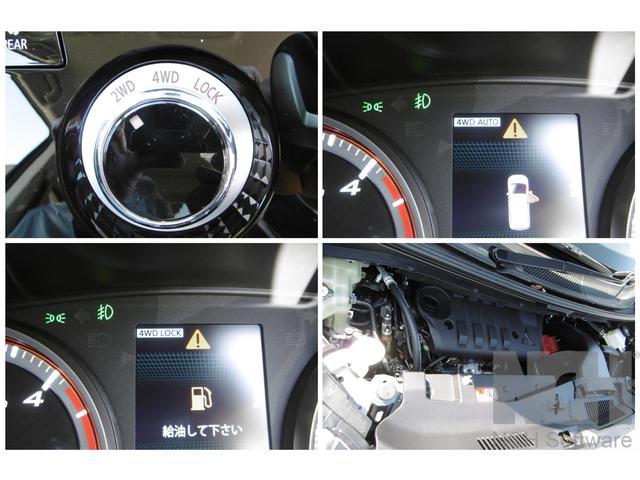 電子制御4WDで路面状況を問わず優れた走行安定性を発揮!