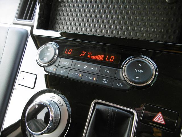 左右独立温度コントロールエアコン!室内快適!