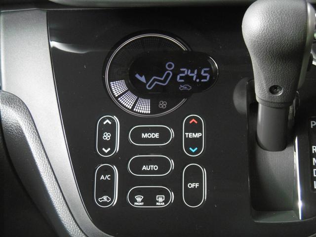 簡単な操作のオートエアコン!これで車内はいつでも快適です!