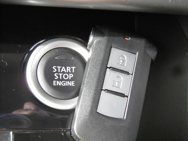 とっても便利なKOSキー!ポケットやカバンに携帯しておくだけでドアの施錠・開錠からエンジン始動まで簡単なボタン操作でOK!