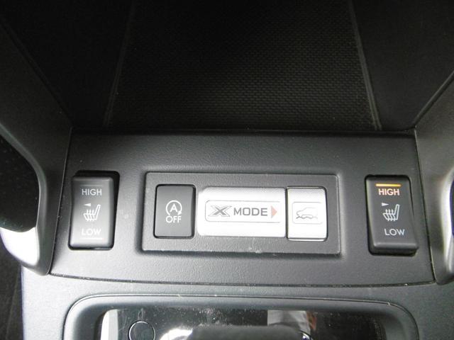 四輪の駆動力やブレーキを適切にコントロールしてくれるX-MODE機能!