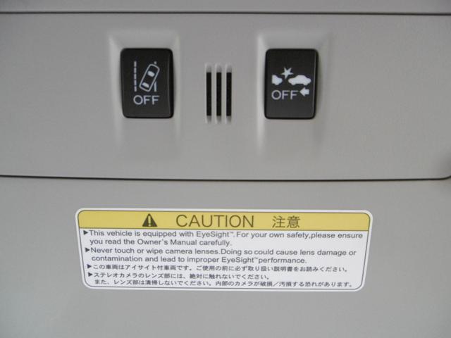 アイサイト(Ver3)搭載!安心の安全装置もしっかり装備!