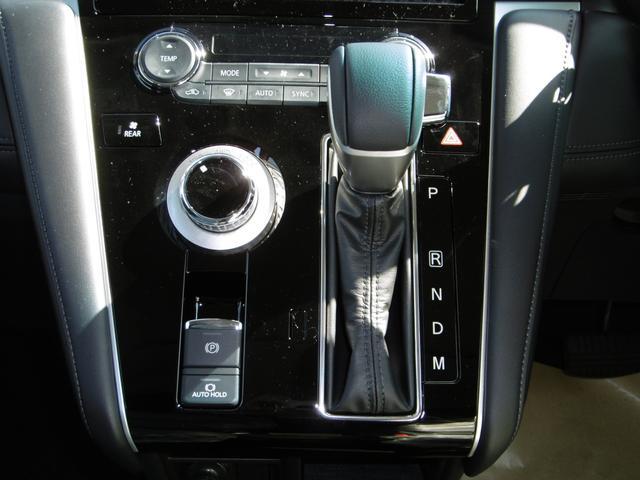 8速スポーツモードAT!電子制御4WD