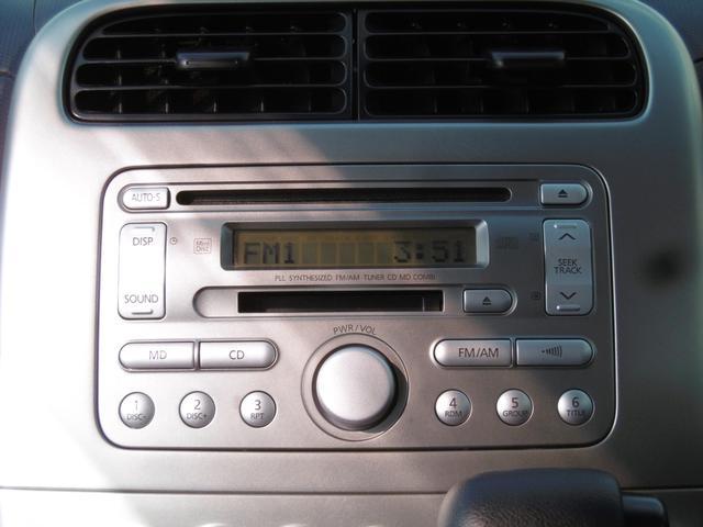 CDオーディオ付き!