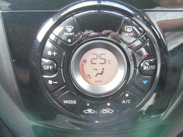 オートエアコンで車内はいつも快適です!